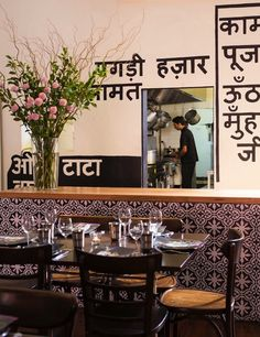 Paying homage to Indian street food, Horn Please is an inventive restaurant full of Indian portraits and dollops of hot pink. Dinner bonus: Bollywood movies projected on the white walls.