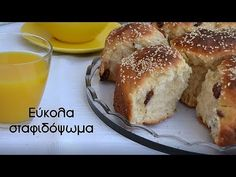 Τα σταφιδόψωμα της ευκολίας (video) - cretangastronomy.gr Greek Sweets, Greek Cooking, Sugar Free, Biscuits, French Toast, Deserts, Food And Drink, Cooking Recipes, Breakfast