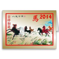 =>>Save on          Chinese New Year-2014-year of the Horse Cards           Chinese New Year-2014-year of the Horse Cards today price drop and special promotion. Get The best buyThis Deals          Chinese New Year-2014-year of the Horse Cards Review from Associated Store with this Deal...Cleck Hot Deals >>> http://www.zazzle.com/chinese_new_year_2014_year_of_the_horse_cards-137693709665355734?rf=238627982471231924&zbar=1&tc=terrest