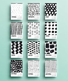 Graphic Art Calendar by Yulya Plotnik Graphisches Design, Buch Design, Layout Design, Pattern Design, Print Design, Design Ideas, Cover Design, Packaging Design, Branding Design