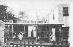محطة ترام صفر، الإسكندرية