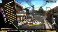 Persona 4 Arena Game Modes and Story Screens