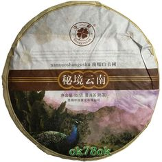 2009 Yrs Nannuoshan Ancient Trees Mysterious Yunnan Puer Pu'Er Puerh Tea 357G