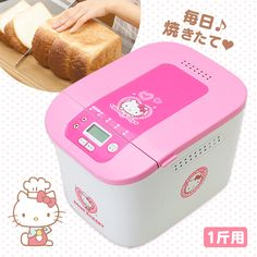 Hello Kitty Home Bakery one loaf for Sanrio online shop - official mail order site