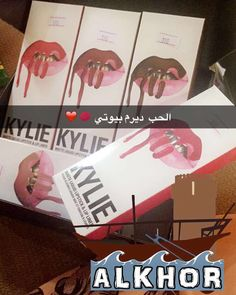 Thank you for sharing we will have all of them on Sunday at QU  مااستقبل اي طلب لين بعد المعرض  Price: 190 by deram.beauty