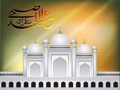 Eid-Ul-Azha Mubarak or Eid-Ul-Adha Mubarak, Arabic Islamic calli - Stock , Eid Ul Azha Mubarak, Adha Mubarak, Islamic Art, Islamic Quotes, Mubarak Images, Islamic Calligraphy, Mosque, Taj Mahal, Boys Kurta
