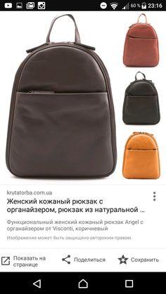 547e36891e68 Лучшие изображения (19) на доске «Рюкзаки» на Pinterest   Backpacks ...