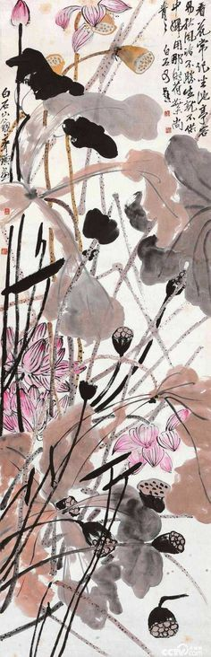 Resultado de imagen de poetic simplicity ink art