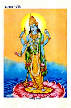 Lord Vishnu Kali Hindu, Hindu Art, Lord Durga, Lord Rama Images, Hindu Deities, Hinduism, India Painting, Goddess Art, Goddess Lakshmi