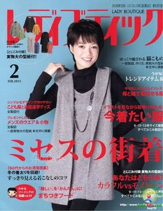 giftjap.info - Shop Online | Japanese book and magazine handicrafts - Lady Boutique 2015-2