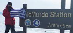 Στο πιο κρύο μέρος του πλανήτη μας, στην Ανταρκτικ...
