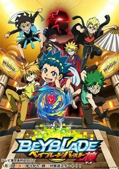 Beyblade funny metal google search beyblade pinterest find this pin and more on beyblade by peckyngs3a voltagebd Image collections