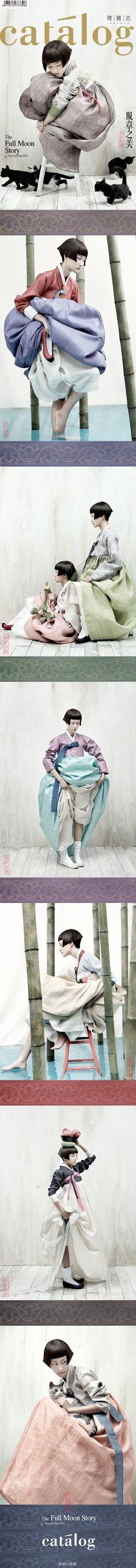 """""""每當在韓國的傳統節日中秋節,韓國人都會習慣穿上韓服。我想要表達一種即詩意而又現代的氛圍,一個中性的場景,只有光影。色彩,面孔和模特在冷光調的襯托下展現出一種近乎超現實的感覺""""攝影師Kim Kyoungsoo金錦守。想到《左傳》有言""""中國有禮儀之大故称夏,有服章之美謂之華""""。"""