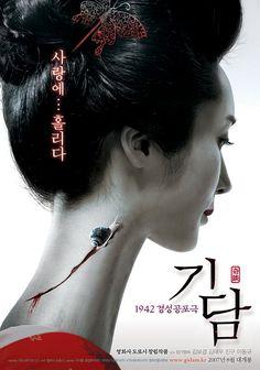 The Epitaph - 기담 - Gidamm (2007): A series of horrifying events plague a Korean hospital in the 1940s.  -Starring: Kim Bo-Kyeong, Jin Goo, Lee Dong-Kyu, Ko Joo-Yeon, David McInnis. #Hallyu