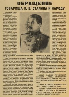 Monstre of ussr! Joseph Stalin, Ww2 Posters, Old Norse, Red Army, Soviet Union, History Facts, World War Ii, Wwii, Russia