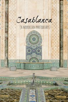 Visiting Casablanca: scenes and snapshots in Morocco's industrial capital (featuring the Hassan II Mosque!) | Morocco Travel Diary: Casablanca and Beyond