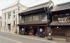 香取市佐原伝統的建造物群保存地区 千葉県 #商家町 #下総国 #重要伝統的建造物群保存地区 #重伝建 #かとりしさわら