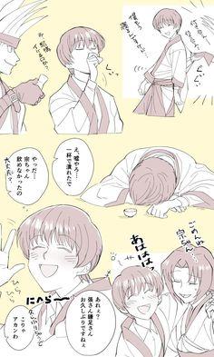 Kenshin Anime, Rurouni Kenshin, Samurai, Osaka, Hetalia, Manhwa, Japan, Comics, Clothes
