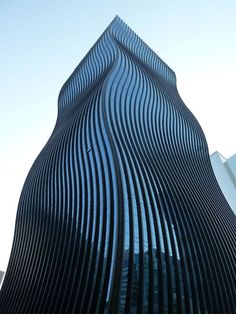 GT Tower East, Seoul, South Korea. designed by architectural firm ArchitectenConsort (Rotterdam, The Netherlands)
