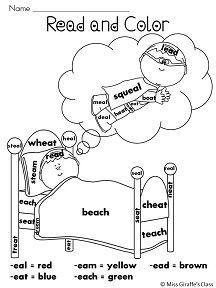 EE and EA Free worksheet | Teaching Reading/Writing | Pinterest ...