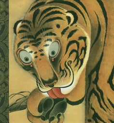 Animalarium: Tyger Tyger, Burning Bright painted scrolls of Itō Jakuchū Tiger Painting, Artist Painting, Year Of The Tiger, Japanese Painting, Chinese Painting, China Art, Japanese Embroidery, Japanese Artists, Native Art