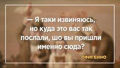 Фото: Свежая порция забавных одесских анекдотов