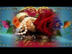 С Днем Рождения! Музыкальное поздравление песня переделка попурри ZOOBE Муз Зайка - YouTube