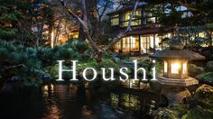 """""""Houshi"""" is a short documentary directed by German photographer Fritz Schumann about a family that has run the same Japanese hotel for around 1,300 years. Founded in 718, the Houshi Ryokan has been..."""