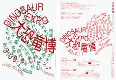 大恐竜博 DINOSAUR EXPO 名古屋編Art Direction,Designflyer2016