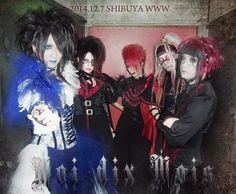 Moi dix mois WWW shibuya