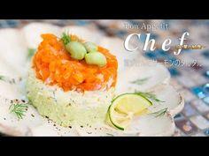 紫ずきんとサーモンのタルタル|Bon Appétit Chef - YouTube