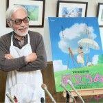 Si eres fan de Hayao Miyazaki, no te puedes perder el homenaje que le hará La Casa del Lago, que te ofrece admirar sus obras a partir del 15 de marzo.