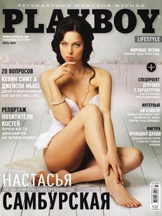 Playboy Ukraine - July 2013 Russian   PDF   138 pages   104 MB