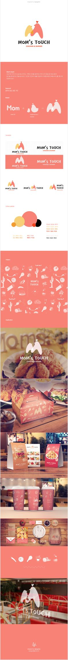 mom's touch Brand identity '맘스터치' 브랜드 아이덴티티 on Behance