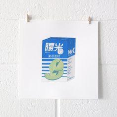 Sunshine Honeydew - Limited Edition Silk Screen Print