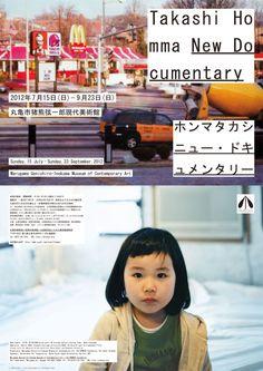 Takashi Homma: New Documentary Flyer And Poster Design, Poster Layout, Ad Layout, Flyer Design, Layout Design, Print Design, Modern Graphic Design, Graphic Design Inspiration, Thumbnail Design