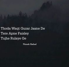 Time aane do. Hurt Quotes, Strong Quotes, Hindi Quotes On Life, Poetry Quotes, Life Quotes, Reality Quotes, Mood Quotes, Attitude Quotes, Dear Diary Quotes