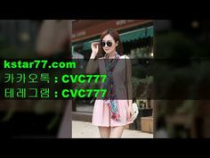 알씨동영상2019 01 09 8 Wayfarer, Sunglasses Women, Ray Bans, Youtube, Style, Fashion, Swag, Moda, Fashion Styles