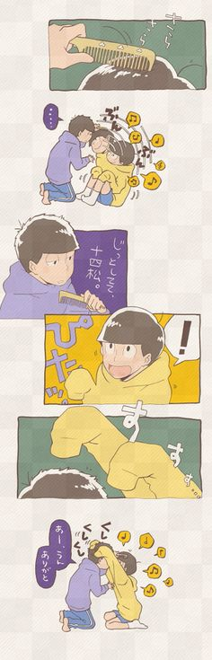 Its that why Ichimatsu's hair is always messy?