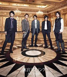 2011年11月2日 迷宮ラブソング 通常盤 2010s Fashion, Group Pictures, Japanese Boy, Love Songs, Boy Bands, Album, Guys, Music, Movie Posters