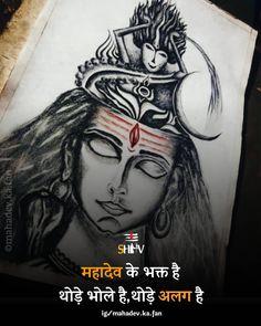 Lord Shiva Names, Photos Of Lord Shiva, Lord Shiva Hd Images, Lord Shiva Family, Rudra Shiva, Mahakal Shiva, Shiva Art, Mahashivratri Images, Hanuman Pics