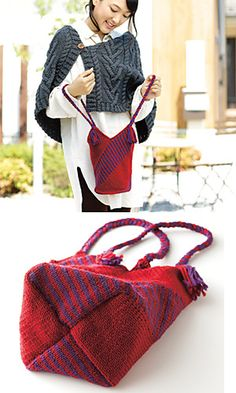 Ravelry: Tedama Bag pattern by Pierrot (Gosyo Co., Ltd) square bottomed kit bag Ravelry, Knitting Designs, Knitting Projects, Crochet Symbols, Knitted Bags, Knit Bag, Knit Or Crochet, Crochet Bags, Shawls And Wraps