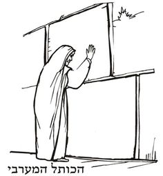 Challah Crumbs Tisha BAv Coloring Page Click on picture to print