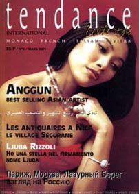Angun best singer Tendance life style International http://www.tendancelifesyle.com http://www.tendancetv.us