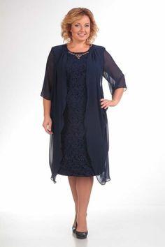 Платье для полных женщин купить с доставкой