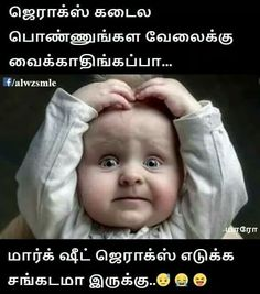 Comedy Quotes, Comedy Memes, Funny Comedy, Qoutes, Funny Jokes, Life Quotes, Fun Tweets, Best Tweets, Tamil Motivational Quotes