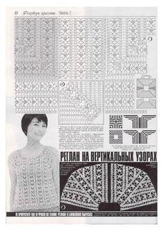 http://knits4kids.com/ru/collection-ru/library-ru/album-view/?aid=42382