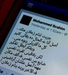 ل محمد إبراهيم