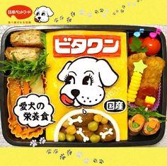 """かつて、ここまで芸術的なキャラ弁が未だかつて存在したでしょうか……いや、ない!!! インスタグラムユーザー、""""まこつ"""" さんこと木下祐子さんが日々公開し続けているお弁 … Bento Box Lunch, Korean Food, Food Styling, Cereal, Food And Drink, Breakfast, Funny Moments, Japan, Instagram"""