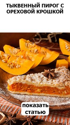 French Toast, Deserts, Birthday Cake, Sweets, Healthy Recipes, Bread, Cooking, Breakfast, Food